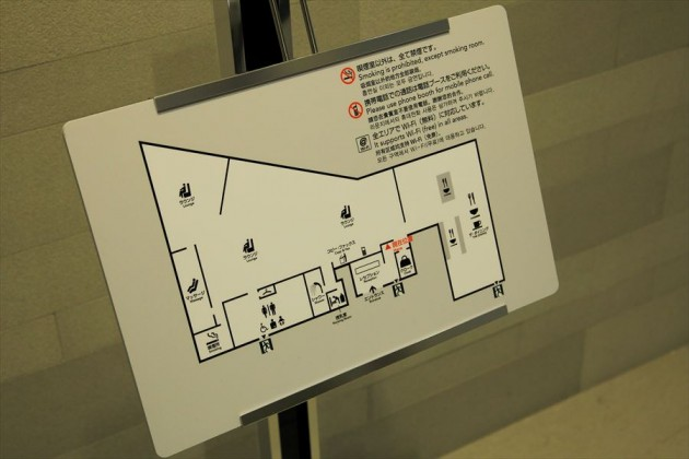 羽田空港 JAL見学会