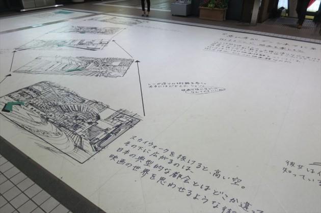 恵比寿ガーデンシネマ宣伝