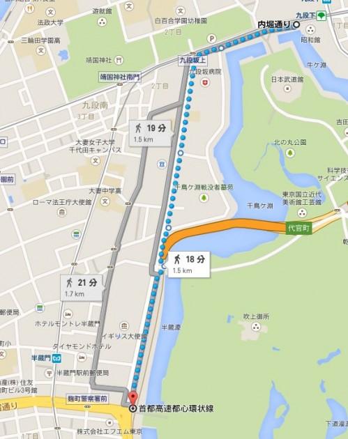 九段下から半蔵門までの地図