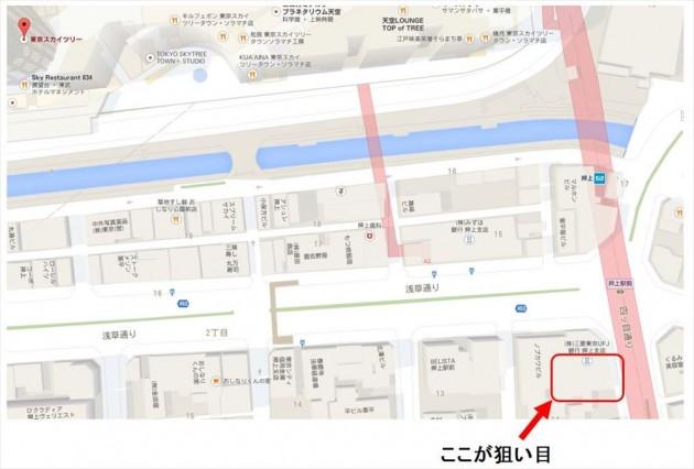 東京スカイツリーに便利な駐車場マップ