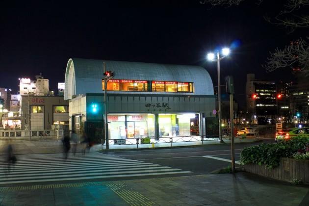 JR四ツ谷駅