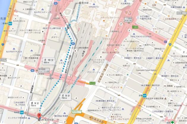 yurakucho-tokyo-route