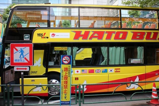 東京駅 はとバス乗り場
