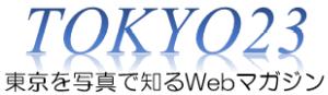 TOKYO23 東京の絶景
